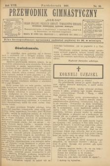 """Przewodnik Gimnastyczny """"Sokoł"""" : organ Związku Polskich Gimnast. Towarzystw Sokolich. R.17, nr 10 (październik 1897)"""