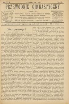 """Przewodnik Gimnastyczny """"Sokoł"""" : organ Związku Polskich Gimnast. Towarzystw Sokolich. R.17, nr 11 (listopad 1897)"""