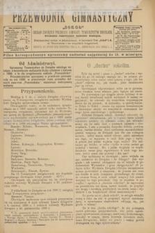 """Przewodnik Gimnastyczny """"Sokoł"""" : organ Związku Polskich Gimnast. Towarzystw Sokolich. R.19, nr 2 (luty 1899)"""