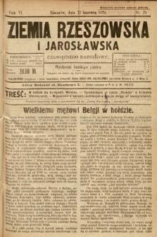 Ziemia Rzeszowska i Jarosławska : czasopismo narodowe. 1924, nr24