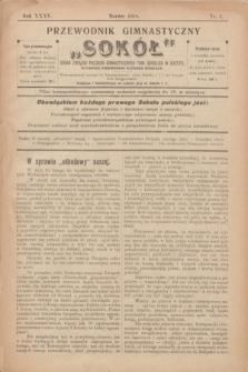 """Przewodnik Gimnastyczny """"Sokół"""" : organ Związku Polskich Gimnastycznych Tow. Sokolich w Austryi. R.35, nr 3 (marzec 1918)"""
