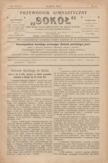 """Przewodnik Gimnastyczny """"Sokół"""" : organ Związku Polskich Gimnastycznych Tow. Sokolich w Austryi. R.35, nr 8 (sierpień 1918)"""