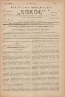 """Przewodnik Gimnastyczny """"Sokół"""" : organ Związku Polskich Gimnastycznych Tow. Sokolich w Austryi. R.35, nr 9 (wrzesień 1918)"""