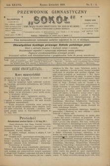 """Przewodnik Gimnastyczny """"Sokół"""" : organ Związku Polskich Gimnastycznych Tow. Sokolich we Lwowie. R.37, nr 3/4 (marzec/kwiecień 1920)"""