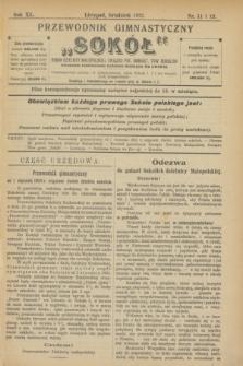 """Przewodnik Gimnastyczny """"Sokół"""" : organ Dzielnicy Małopolskiej Związku Pol. Gimnast. Tow. Sokolich. R.40, nr 11/12 (listopad/grudzień 1923)"""