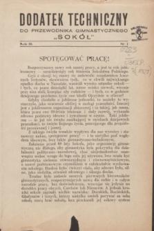 """Dodatek Techniczny do Przewodnika Gimnastycznego """"Sokół"""". R.3, nr 1 ([styczeń 1927])"""