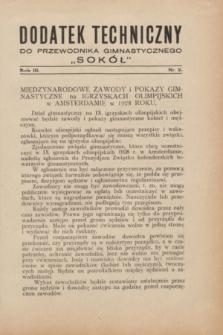 """Dodatek Techniczny do Przewodnika Gimnastycznego """"Sokół"""". R.3, nr 2 ([luty 1927])"""
