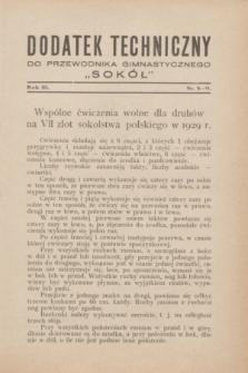 """Dodatek Techniczny do Przewodnika Gimnastycznego """"Sokół"""". R.3, nr 8/9 ([sierpień/wrzesień 1927])"""