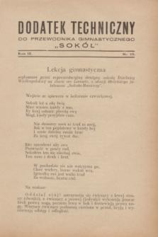 """Dodatek Techniczny do Przewodnika Gimnastycznego """"Sokół"""". R.3, nr 10 ([październik 1927])"""