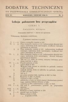 """Dodatek Techniczny do Przewodnika Gimnastycznego """"Sokół"""". R.12, nr 4 (kwiecień 1936)"""