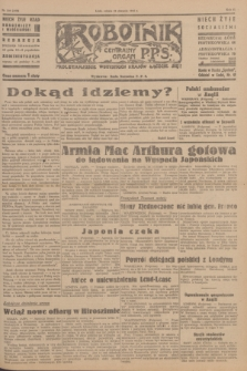 Robotnik : centralny organ P.P.S. R.51, nr 220 (25 sierpnia 1945) = nr 250