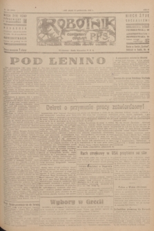 Robotnik : centralny organ P.P.S. R.51, nr 268 (12 października 1945) = nr 298
