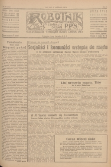 Robotnik : centralny organ P.P.S. R.51, nr 282 (26 października 1945) = nr 312
