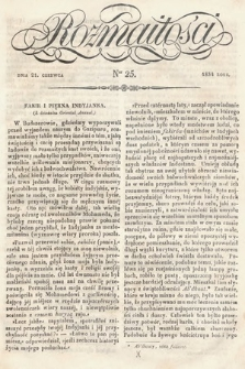 Rozmaitości : pismo dodatkowe do Gazety Lwowskiej. 1834, nr25