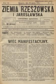 Ziemia Rzeszowska i Jarosławska : czasopismo narodowe. 1925, nr12