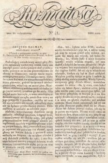 Rozmaitości : pismo dodatkowe do Gazety Lwowskiej. 1834, nr41