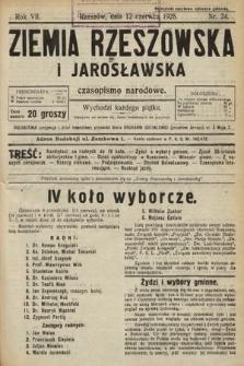 Ziemia Rzeszowska i Jarosławska : czasopismo narodowe. 1925, nr24