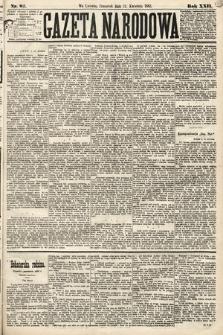 Gazeta Narodowa. 1883, nr82