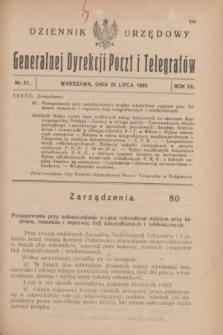 Dziennik Urzędowy Generalnej Dyrekcji Poczt i Telegrafów. R.7, nr 31 (25 lipca 1925)
