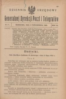 Dziennik Urzędowy Generalnej Dyrekcji Poczt i Telegrafów. R.7, nr 41 (3 października 1925)