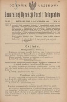 Dziennik Urzędowy Generalnej Dyrekcji Poczt i Telegrafów. R.7, nr 46 (31 października 1925) + dod.
