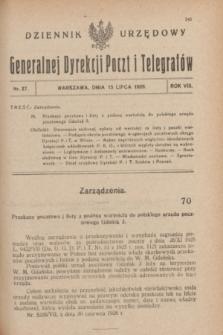 Dziennik Urzędowy Generalnej Dyrekcji Poczt i Telegrafów. R.8, nr 27 (15 lipca 1926) + dod.