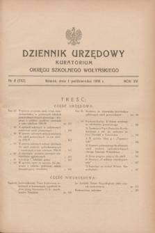 Dziennik Urzędowy Kuratorium Okręgu Szkolnego Wołyńskiego. R.15, nr 8 (1 października 1938) = nr 152