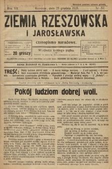 Ziemia Rzeszowska i Jarosławska : czasopismo narodowe. 1925, nr52