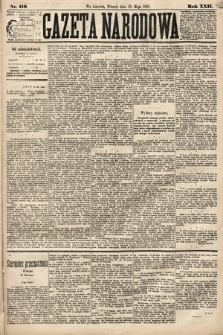 Gazeta Narodowa. 1883, nr119