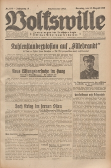 Volkswille : Zentralorgan der Deutschen Sozialistischen Arbeitspartei Polens. Jg.14, Nr. 188 (18 August 1929) + dod.