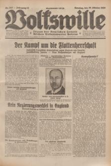 Volkswille : Organ der Deutschen Sozialistischen Arbeitspartei Polens. Jg.14, Nr. 242 (20 Oktober 1929) + dod.