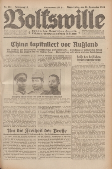 Volkswille : Organ der Deutschen Sozialistischen Arbeitspartei Polens. Jg.14, Nr. 274 (28 November 1929) + dod.