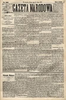 Gazeta Narodowa. 1883, nr160