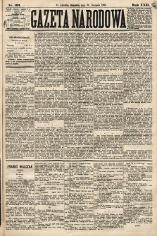 Gazeta Narodowa. 1883, nr197