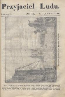 Przyjaciel Ludu. R.3, [T.1], No. 15 (15 października 1836)