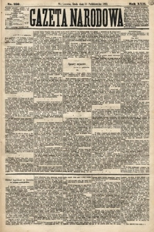 Gazeta Narodowa. 1883, nr230