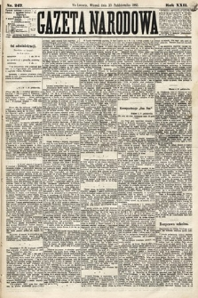 Gazeta Narodowa. 1883, nr247