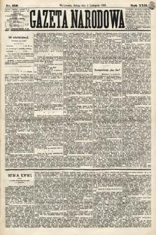 Gazeta Narodowa. 1883, nr250