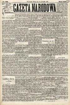 Gazeta Narodowa. 1883, nr256