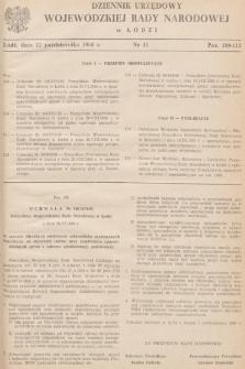 Dziennik Urzędowy Wojewódzkiej Rady Narodowej wŁodzi. 1968, nr 11