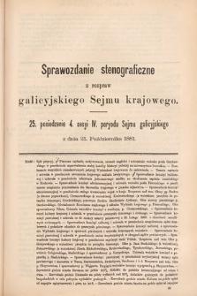 [Kadencja IV, sesja IV, pos. 25] Sprawozdanie Stenograficzne z Rozpraw Galicyjskiego Sejmu Krajowego. 25. Posiedzenie 4. Sesyi IV. Peryodu Sejmu Galicyjskiego