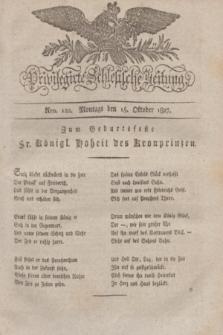 Privilegirte Schlesische Zeitung. 1827, Nro. 122 (15 Oktober) + dod. + wkładka