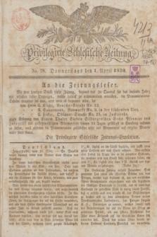 Privilegirte Schlesische Zeitung. 1830, No. 78 (1 April) + dod. + wkładka