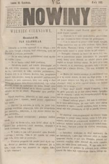 Nowiny. [T.1], nr 43 (12 kwietnia 1855)