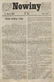 Nowiny. R.3, № 33 (15 marca 1856) + dod.