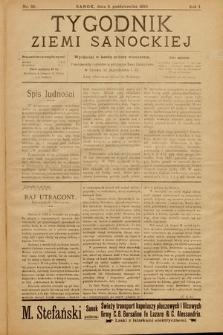 Tygodnik Ziemi Sanockiej. 1910, nr23