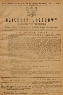 Dziennik Urzędowy Województwa Poleskiego. 1921, nr2