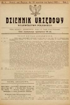 Dziennik Urzędowy Województwa Poleskiego. 1921, nr5