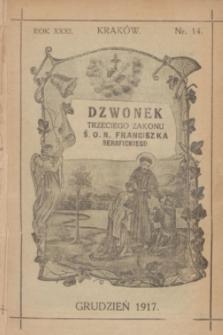 Dzwonek Trzeciego Zakonu Ś. O. N. Franciszka Serafickiego. R.31, nr 14 (grudzień 1917)