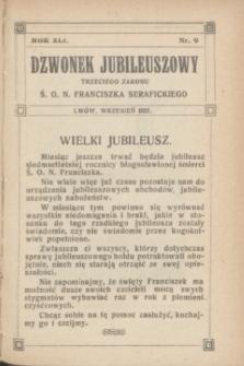 Dzwonek Jubileuszowy Trzeciego Zakonu Ś. O. N. Franciszka Serafickiego. R.41, nr 9 (wrzesień 1927)